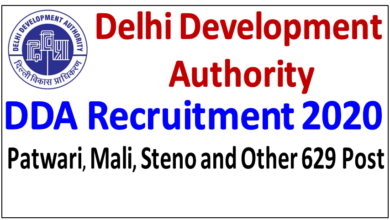 Photo of DDA Recruitment 2020 For Various Post